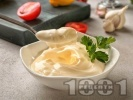 Рецепта Бърза класическа домашна майонеза с яйца приготвена с пасатор